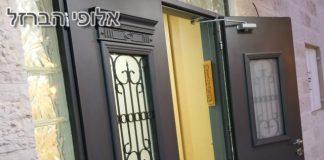 איך בוחרים דלתות ברזל